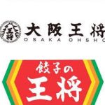 大阪王将、ジャカルタ1号店がプラザスナヤンに本日オープン!