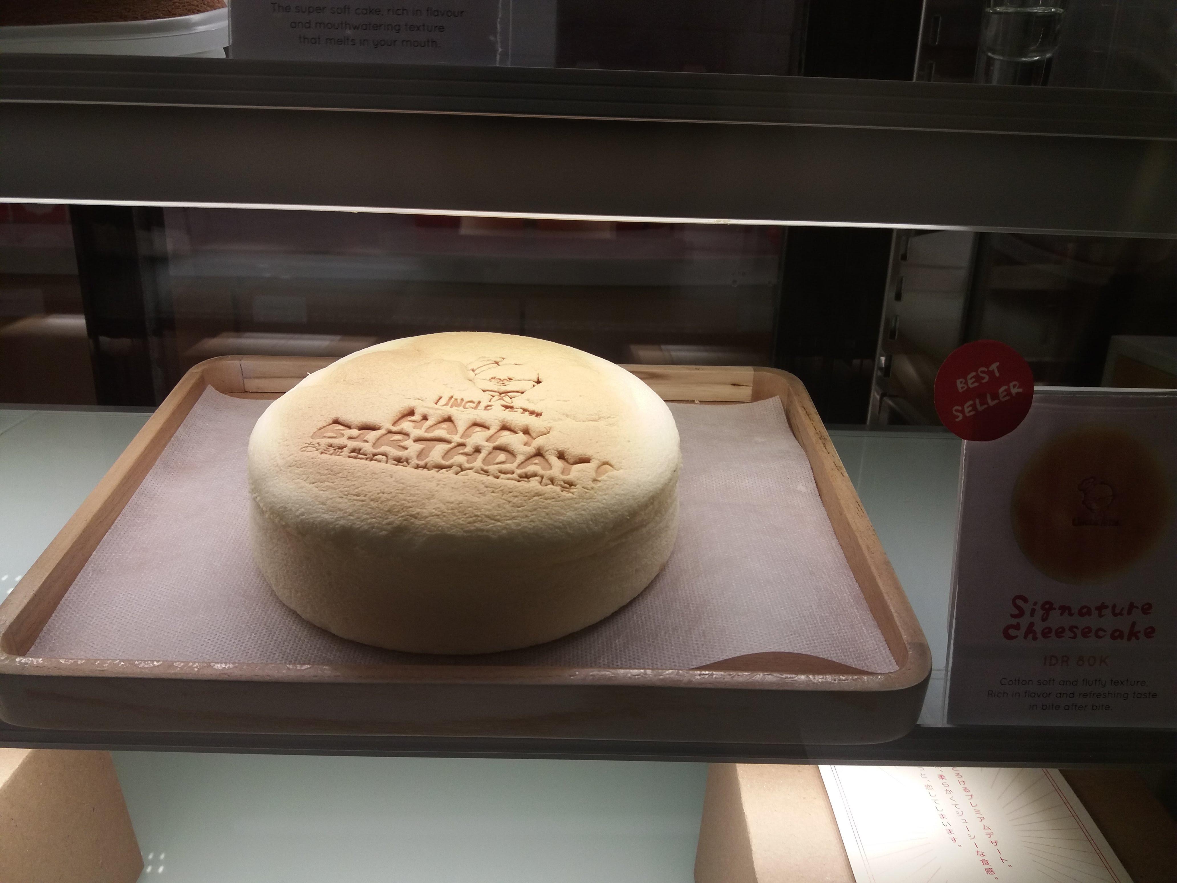 てつおじさんのチーズケーキ、クラパガディンモールにオープン