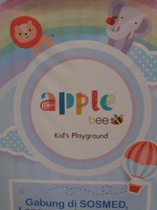 タマンアングレック(Taman Anggrek)のお勧めの遊び場、Applebee Kids