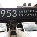 ジャカルタのフクロウCafé 1953 Restaurant Indonesien