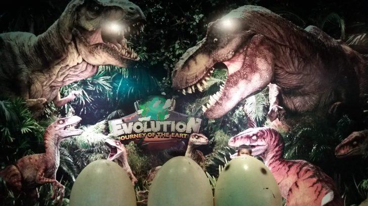 SQP(Scientia Square Park)に隣接するモール内にある【地球の進化】の施設。なかなか笑えるのでお勧めしたい。