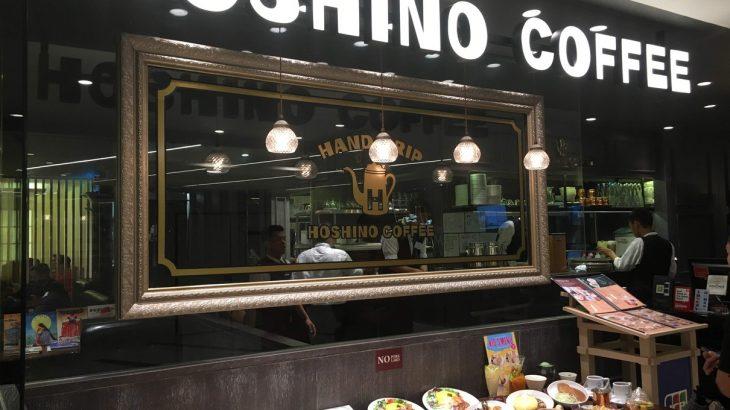 子連れにも美味しい日式洋食レストラン、ジャカルタの星乃珈琲店
